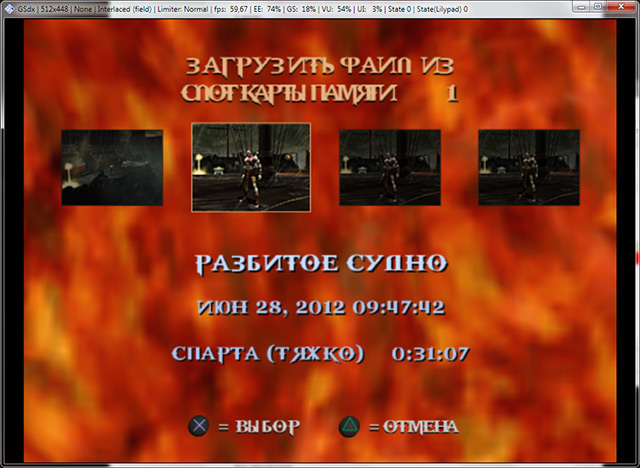 God of War PCSX2