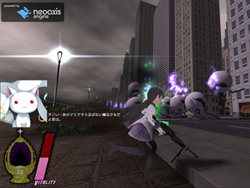 Homura Combat Screenshot
