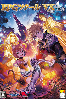 Обложка RPG Maker VX Ace
