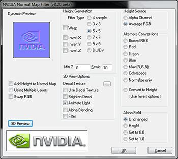 NVIDIA NormalMapFilter