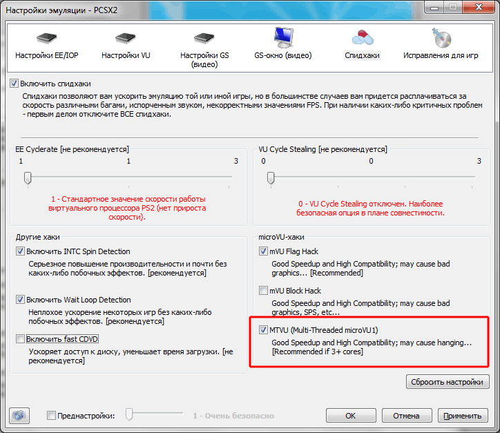 PCSX2 0.9.9 MTVU1 Speedhack