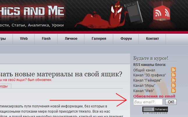 subscriptiom_form2.png